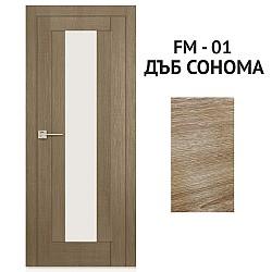 Интериорна Врата FM-01 Дъб сонома
