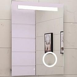 Огледало с вградено LED осветление ICL 1490