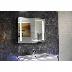Огледалo с вградено LED осветление ICL 1593-75
