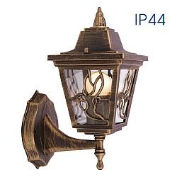 Градински фенер LYON WU003/AB IP44