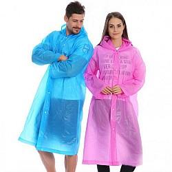 Водонепромокаем дъждобран мод.A001
