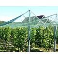 Градински мрежи и аксесоари за привързване